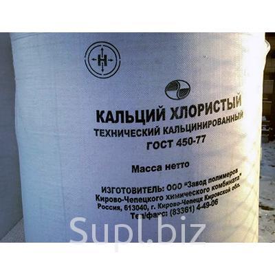 Купить кальций хлористый для бетона кладочный цементный раствор м200