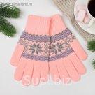 Перчатки женские 692 цвет розовый, р-р 17-18