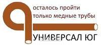 """Манометр аксиальный 6 бар, диаметр 63 мм, 1/4""""Н"""