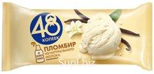 Мороженое брикет 48 копеек ПЛОМБИР