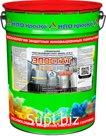 Эпостат Пищепром-300S — cпециальная толстослойная грунт-эмаль для пищевых резервуаров